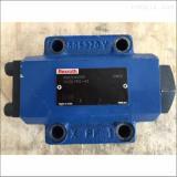 V15A1RX-95S14 Heißer verkauf pumpe